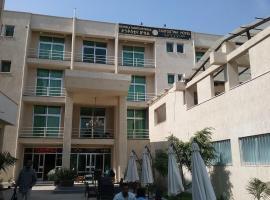 Tantos Tina Hotel, Hak'ulī (Near Sidama)