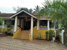 Bougainvilla Stay, Acaro (рядом с городом Bicholim)