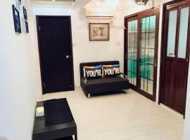 近油麻地地鐵站(女人街、朗豪坊、雅蘭中心)舒適3房2衛1廳可住5人