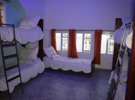 Success Hostel, Nablus (рядом с городом Khavat Yair)