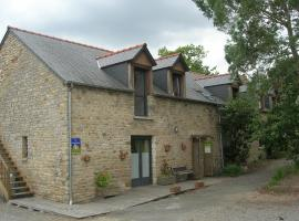 Chambres d'Hôtes de Céline et David, Gahard (рядом с городом Saint-Ouen-des-Alleux)