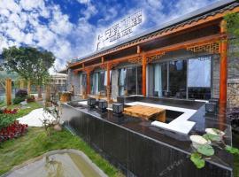Anjing Hotel 安境栖麓, Emeishan (Baoguosi yakınında)