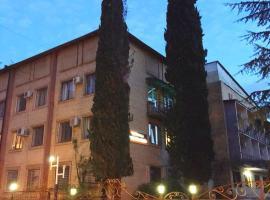 Отель Закавказье