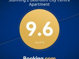 Stunning 2 Bedroom City Centre Apartment