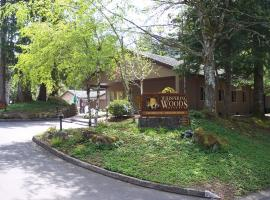Whispering Woods Resort, Welches