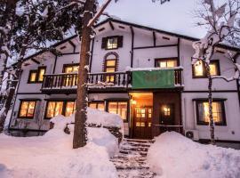 Wasabi Lodge Hakuba