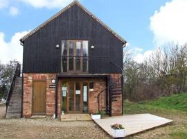 The Pudding Room, Carsington (рядом с городом Hognaston)
