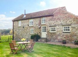 Westwick Edge Cottage