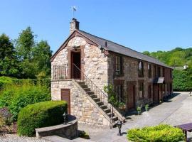 Millers Cottage, Nannerch (рядом с городом Caerwys)