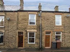 Featherbed Moss Cottage, Old Glossop