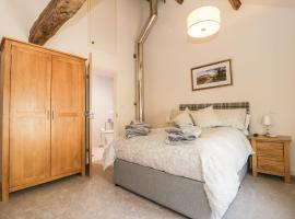 Skirbeck Cottage, Stainforth (рядом с городом Settle)