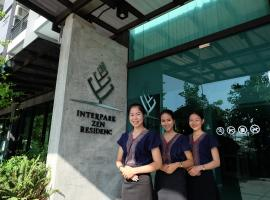 Interpark Residence and Serviced Apartment