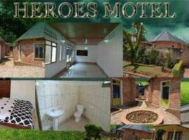 Heroes Motel, Huye (Near Ngoma)
