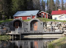 Päärakennus, Karijoki (рядом с городом Lapväärtti)