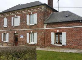Les Lierres 2, Saint-Aubin-en-Bray (рядом с городом Auneuil)