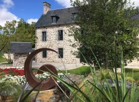 Clos l'Abbe, Ouville (рядом с городом Saint-Denis-le-Vêtu)
