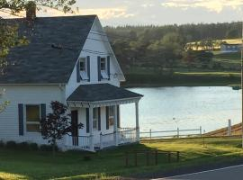 North Rustico Guest House, New Glasgow