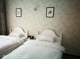 Yibin Inn, Wuhan (Huanghualao yakınında)