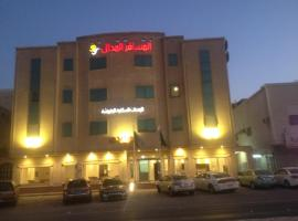Almakan Almosafer Hotel 106