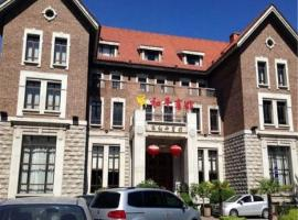 Tianjin Peace Hotel