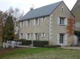 La Belle Etoile, Avon-les-Roches (Near Crissay-sur-Manse)