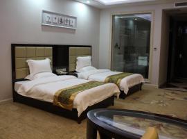 Shen Jing Spring Hotel, Liaocheng (Shen yakınında)