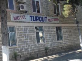 Turqut otel, Zaqatala (Zaqatala yakınında)