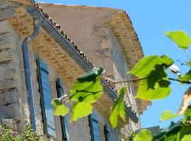 L'OSCLAYE, Montbrun-les-Bains (рядом с городом Montguers)