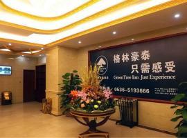 GreenTree Inn Shandong Weifang Shouguang Bohai Road Cangsheng Park Business Hotel, Shouguang (Changle yakınında)