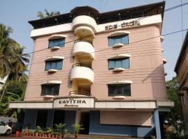 Hotel Kavitha Residency