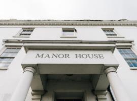 The Manor House, Moneymore (рядом с городом Desertmartin)
