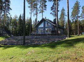 Safiiri, Holiseva (рядом с городом Haavisto)