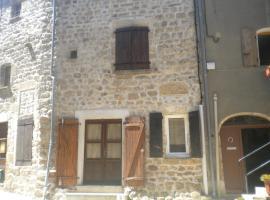 Gîtes meyras, Meyras (рядом с городом Chirols)