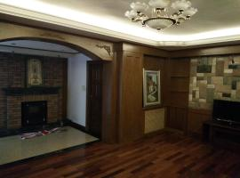 Harbin Xingwang Apartment