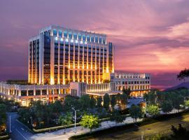Anxi Yonglong International Hotel, Anxi (Yongchun yakınında)