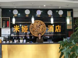 Foshan Mia Hotel (Taitian Hotel), Shunde (Shajiao yakınında)