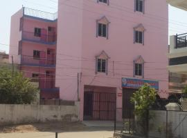 Shree Shree Guest House, Vadnagar (рядом с городом Mahesana)