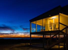Southern Ocean Lookout, Wangary (Cummins yakınında)