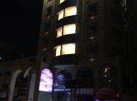 Dyafat Al Saati by Al Saati Group, Jeddah
