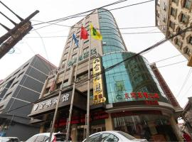 Jin'ao Hotel Lanzhou