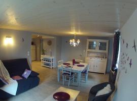 Appartement Flo et Nico, Понтарлье (рядом с городом Hauterive-la-Fresse)