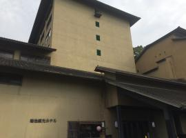 Kikuchi Kanko Hotel, Kikuchi (Kutami yakınında)