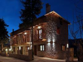 Guesthouse Elaia, Synikia Mesi Trikalon
