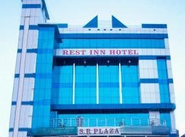 Restinn Hotel, Maulvi Bāzār (рядом с городом Dharmanagar)