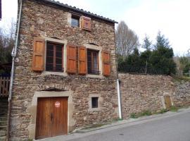 maison avec jardin, Sylvanès (рядом с городом Briols)