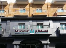 Muscat Inn Hotel