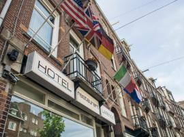 Hotel Larende