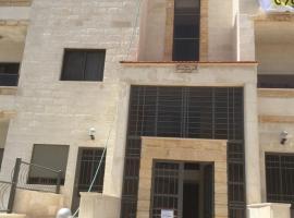 Almukhtar Building, Amman (Nā'ūr yakınında)