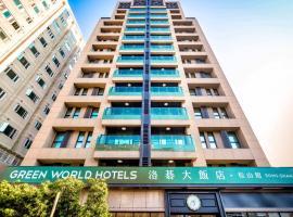 The 6 Best Hotels Near Citylink Songshan Taipei Taiwan Booking Com