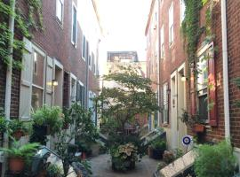 Colonial Home in Central Philadelphia